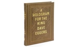 Hologram King